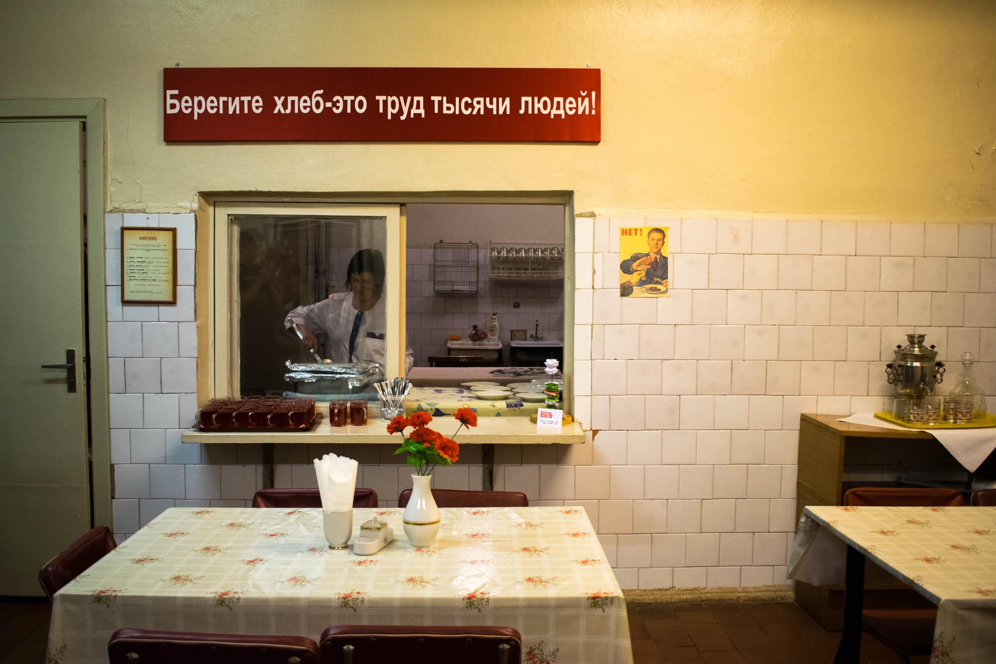 kantinen i den hemmelige bunkersen i Latvia